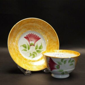 15-25198 Yellow Spatter Cup and Saucer Image